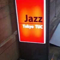 Photo prise au Tokyo TUC par Yasuhiro I. le4/14/2012