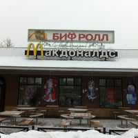 Photo taken at McDonald's by Chislov Y. on 1/13/2012