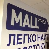 Photo taken at Mallstreet.ru by Алексей К. on 4/23/2012
