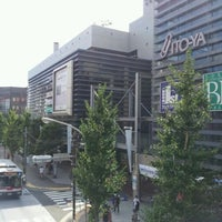 Photo taken at Tokyu Square by Ken Y. on 9/19/2011