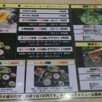 Photo taken at Kitchen Syamoji by Yoshi on 9/14/2011