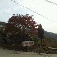 Photo taken at 상수리나무 by 김도운 on 11/4/2011