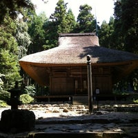 Photo taken at 浄光寺 by Pine on 8/20/2012