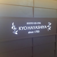 Photo taken at 京はやしや 羽田空港国際線ターミナル店 by Hamco on 7/14/2012