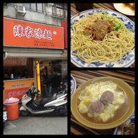 Photo taken at 陳家涼麵 by Evelyn on 6/6/2012