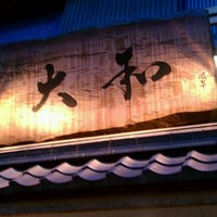 Photo taken at 肉鍋料理専門店 大和 by Kogoh M. on 7/10/2012
