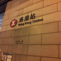 Photo taken at MTR Hong Kong Station by Laurent K. on 7/19/2012