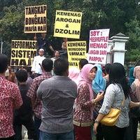Photo taken at Gedung Siskohat Kementerian Agama RI by Ahmad M. on 9/16/2011