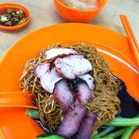 Photo taken at Restaurant Ngem Ngem by Alan C. on 7/22/2011