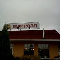 Снимок сделан в McDonald's пользователем иван к. 10/28/2011