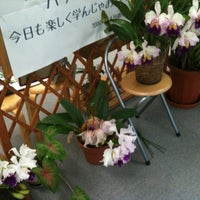 Photo taken at パソコン教室 オキ楽 by masayasu k. on 3/12/2012