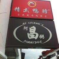 Photo taken at Ah Chiang's Porridge by Edwin K. on 3/20/2011