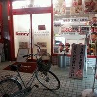 Photo taken at ベンリー稲沢店 by 一秀 小. on 8/19/2011