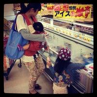 Photo taken at ホクレンショップ 前田店 by Sumika R. on 5/1/2012