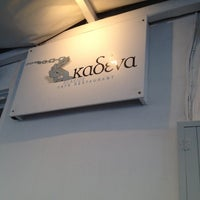 Photo taken at Kadena by Hilda S. on 9/6/2012