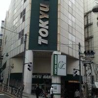 Photo taken at Tokyu Hands by Norikazu N. on 7/6/2012