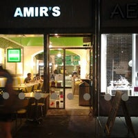 Photo taken at Amir's Grill by Цветана К. on 8/8/2012
