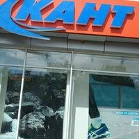 Photo taken at Кант by fotosaver on 7/22/2012
