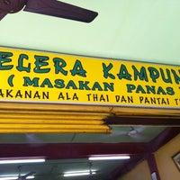 รูปภาพถ่ายที่ Selera Kampung Medan Jaya โดย Zainizam Z. เมื่อ 9/5/2012