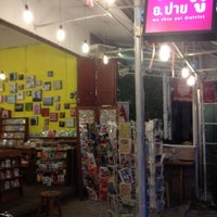 Photo taken at MU Shop Pai by Sutasinee N. on 7/25/2012