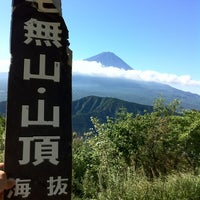 Photo taken at 毛無山山頂 by KTA on 8/25/2012