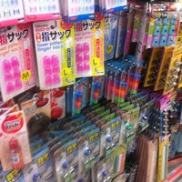 Photo taken at Daiso by Elaine N. on 9/24/2011
