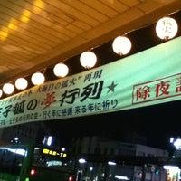 Photo taken at Ōji Station by Serani on 12/5/2011