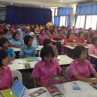 Photo taken at โรงเรียนอ่าวลึกประชาสรรค์ by Nam on 8/31/2012