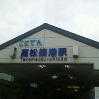 Photo taken at Takamatsu-Chikko Station by Sakura M. on 12/12/2011