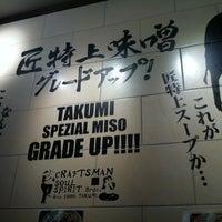 Photo taken at Takumi by Nadja G. on 11/19/2011