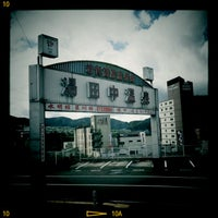 Photo taken at ローソン 湯田中駅前店 by sb2 on 9/23/2011