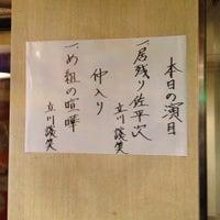Photo taken at Hakuhinkan Theater by Hiroki I. on 8/28/2012