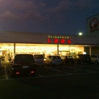 Photo taken at しまむら 榛名店 by takasaki 4. on 1/5/2012