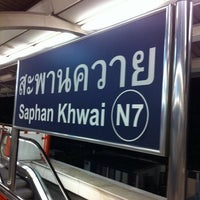 Photo taken at BTS Saphan Khwai (N7) by Chompu P. on 10/8/2011