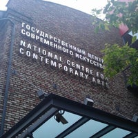 Снимок сделан в Государственный центр современного искусства (ГЦСИ) пользователем Naran S. 7/2/2012