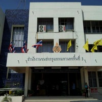 Photo taken at Department of Land Transport Bangkok Area 3 by Jun D. on 11/25/2011