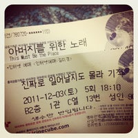 Photo taken at cinecube by Mikyung K. on 12/3/2011