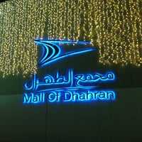 Photo taken at Mall of Dhahran by koreh on 8/1/2012