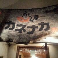 Photo taken at 魚もん屋 カネナカ by Haman02 on 9/16/2011