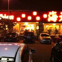 Photo taken at Restoran Hai Thian by Miky 心. on 8/7/2011