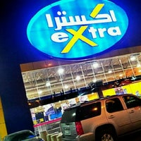 Photo taken at Extra by Ashraf A. on 1/16/2012