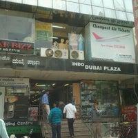 Photo taken at Indo Dubai Plaza by Murugu N. on 4/8/2011