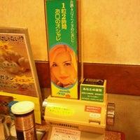 12/27/2011に衣織 南.がニュータンタンメン本舗イソゲン 鹿島田店で撮った写真