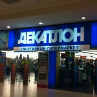 Photo taken at Декатлон by Ю. М. on 7/19/2012