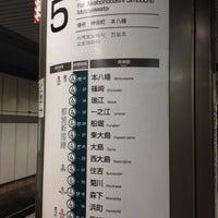 Photo taken at Shinjuku Line Shinjuku Station (S01) by にやにや ニ. on 3/8/2012