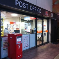 Photo taken at 豊中南郵便局 大阪国際空港内分室 by R K. on 3/17/2012