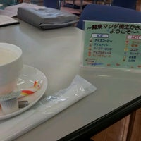 Photo taken at 関東マツダ 桐生かさかけ店 by craim d. on 4/14/2012