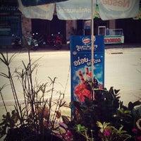 Photo taken at ทู นมสด by Danaivit L. on 3/22/2012