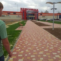 Снимок сделан в ТРК КомсоМОЛЛ пользователем Иван Г. 5/25/2012