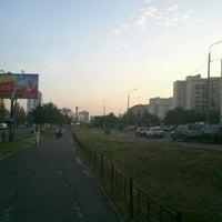 Photo taken at Сигаретный Киоск by Алла У. on 8/22/2012